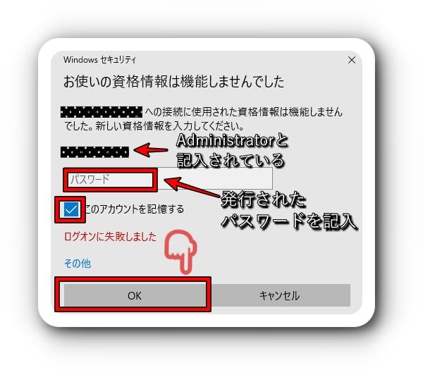 XM VPS リモートデスクトップ例