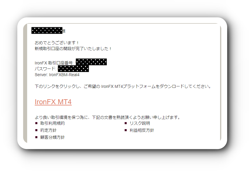 IronFX承認メールMT4口座番号パスワードサーバー番号  absolute zero アブソルト・ゼロ