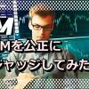 XM評判バナー 公正にジャッジ XMTrading