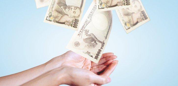 お金に働かせて、自分が働かなくてもよい不労所得者になるためには!~少しづつ資産運用をしていこう!~