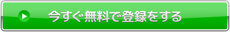 XEN-TRYZ~ゼントリーズ~ LINE@ 登録 ボタン