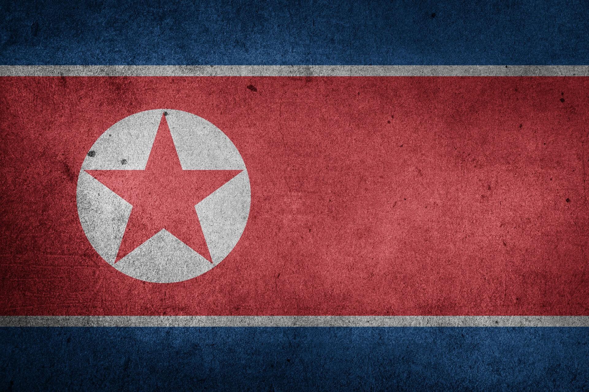 北朝鮮 米朝首脳会談