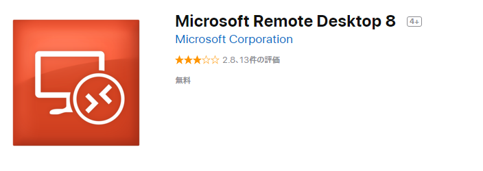 Mac remote desktop VPS 画像