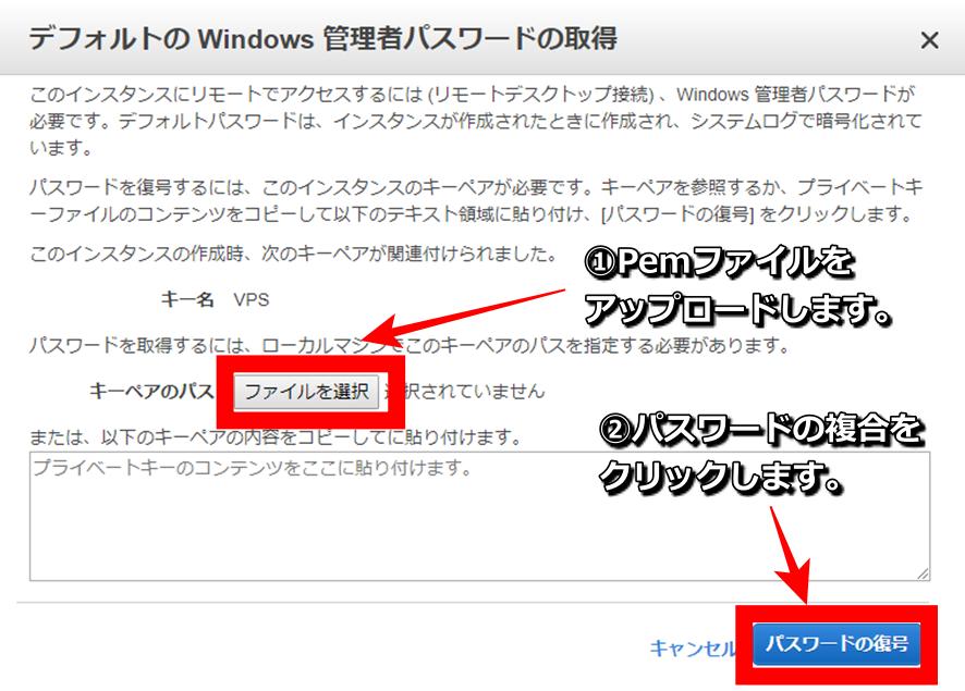 Amazon AWS サービス選択⑮