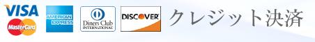 Gemforex クレジットカード入金